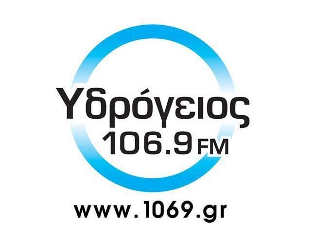 ΥΔΡΟΓΕΙΟΣ 106,9 FM (Heraklion - Crete)